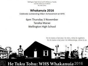 whakanuia-invite-2016